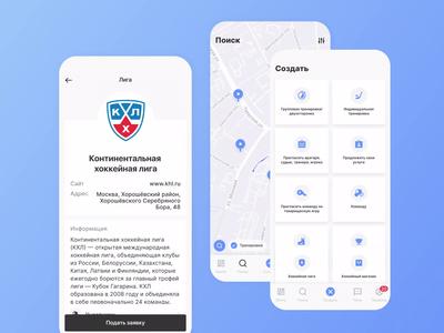 Go hockey! app app motion design ux design ui mobile mobile app design after effects animation motion