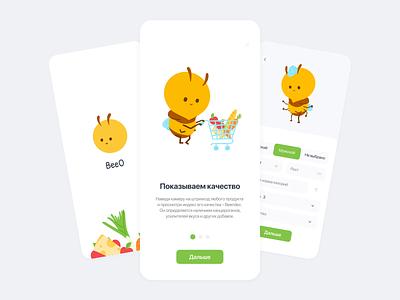 Beeo app illustration app motion design design ui mobile app design mobile after effects animation motion