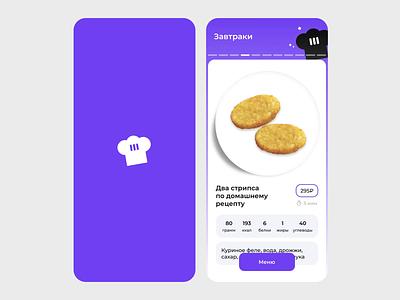 Food app concept mobile design ui mobile app design after effects animation motion