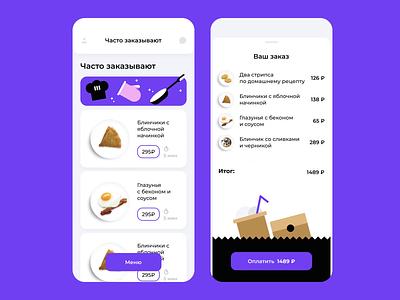 Food app concept mobile ui design mobile app design after effects animation motion
