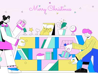 'Merry Christmas' made by animwood.com for crello.com