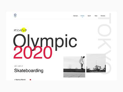 Olympic Skateboarding – Page exploration branding motion graphics animation ui skateboarding simple flat minimal design olympics