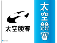 Space Racing logo in Chinese