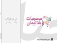 Faithless Hijabi in Arabic version
