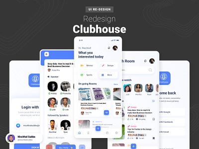 Clubhouse App Redesign | Concept 2021 figma design figma uidesign design ui design clubhouse app uiconcept uiux illustration community