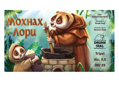 "Label for new crafrt beer ""Мохнах Лори"" by Drunk Seal"