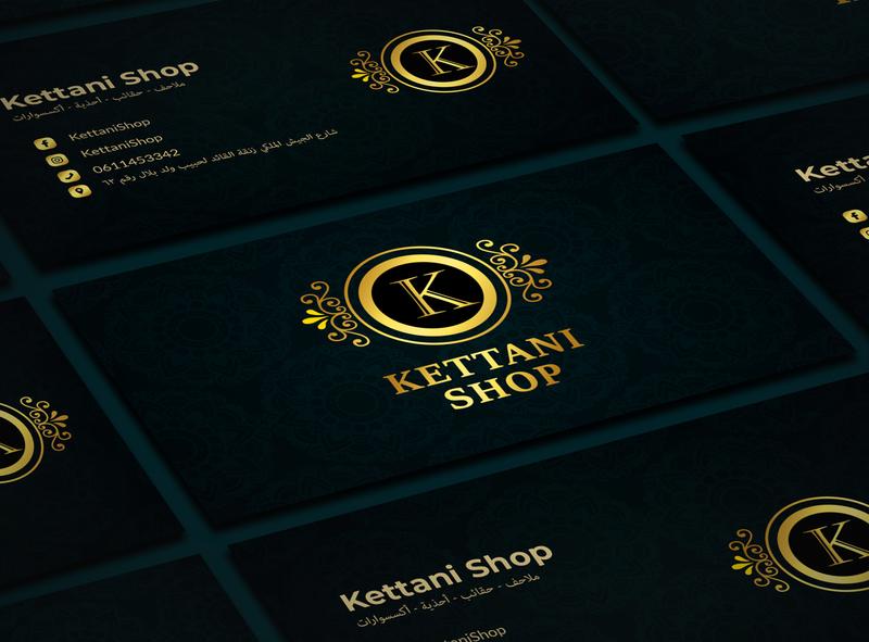 Rayal business card