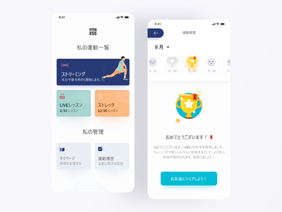 Online Fitness Stream App accessibility design accessibility older adults manage design ui ux stream ui ux streaming animation ui nguyentrongkhoi fitness ui ux sport spot fitness older online fitness