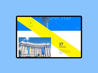 Ukraine NOW. Promo site concept.