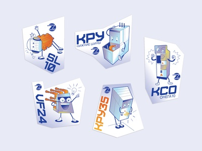 Eltechnica stickers