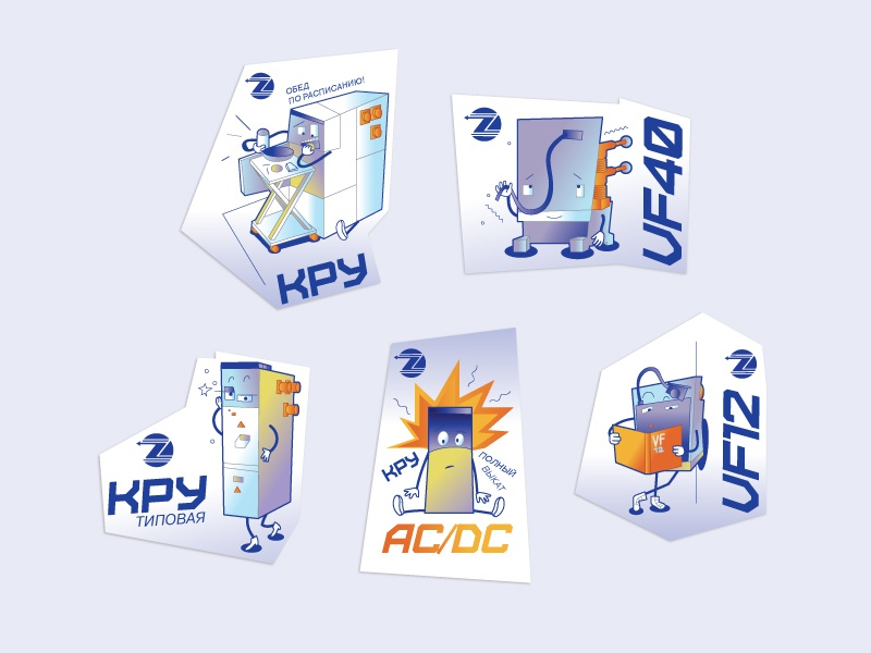 Eltechnica stickers vector sticker stickers icon typography branding character digital 2d design illustration