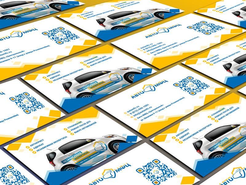Business card qrcode identity branding design busines card logo design branding