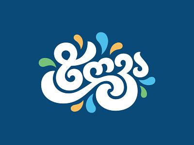 Georgian lettering design letters georgian lettering
