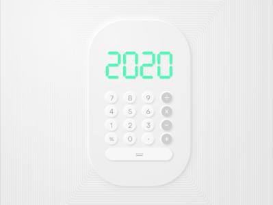 Soft UI simple calculator