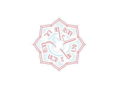 Hometown Pride artprints javanese logo logomark