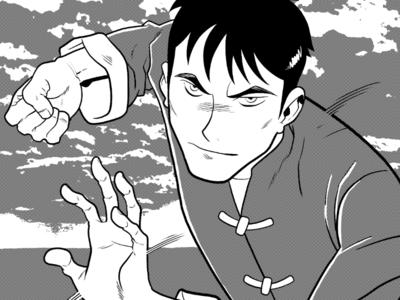 Wing Chun 2