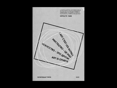 ART IS OTHERS art text graphicdesign polygraphy book bookcover design shot dribbble