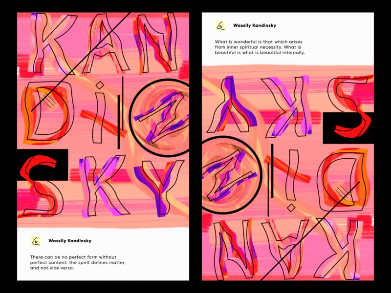 KANDINSKY art kandinsky poster poster art print beauty abstract draw colors adobe illustrator illustration shot dribbble