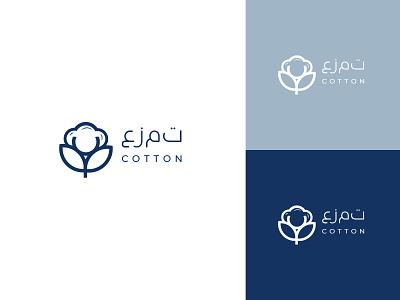 Ajmal Cotton Logo Design Inspiration. logo design logomaker mark inspire inspiration idea barnding brand vectorart vector logodesign logos logotype logo
