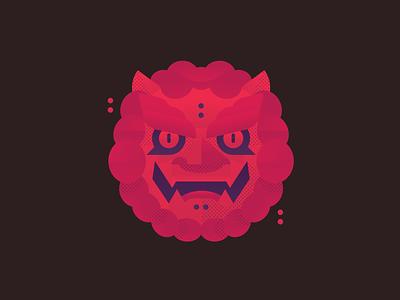 Komainu illustration flat dog illustration monster beast guardian china japan dog lion foo dog
