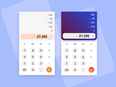 Calculator - Mobile App