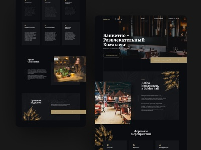 Event organization landing page dark ui black dark uiux website landingpage ui web design