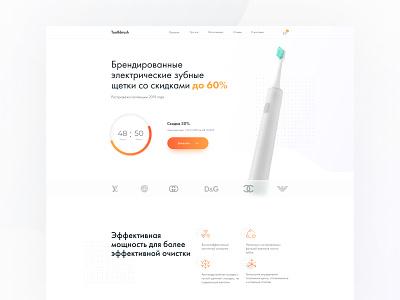 electric toothbrush xiaomi toothbrush ux website ui web design landingpage