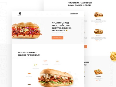 Cheesesteak delivery Landing Page