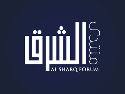 Sharq Forum Branding print emblem arabic logo branding