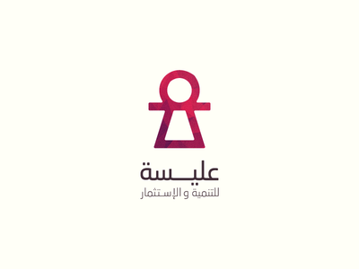 Dido woman typography brand arabic dido logo association