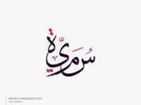 Sumayah Logo