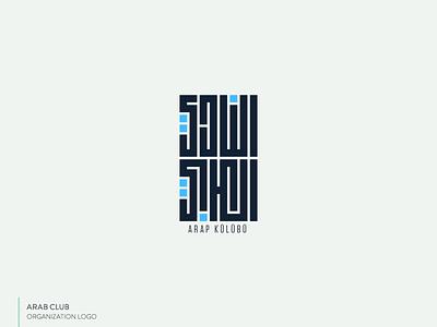 Arab Club Logo kufi monogram lettering calligraphy typography club logo arabic