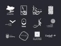 Logos Collection 2017