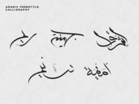 Freestyle Arabic Calligraphy