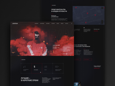 Darkside Promo