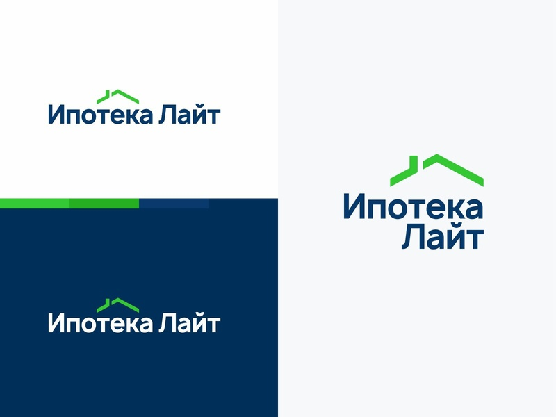 Ипотека Лайт light mortgage branding logotype vector minimal design logo