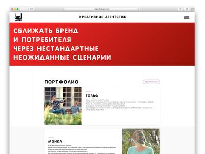 Web site «The Topot»