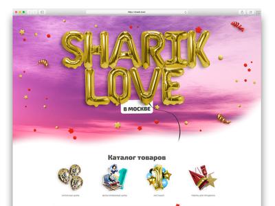 Web site «Sharik.Love»