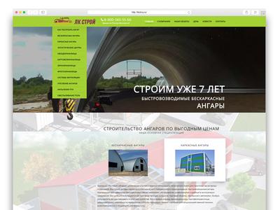 Website Lkstroy