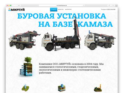 Website Mirtu