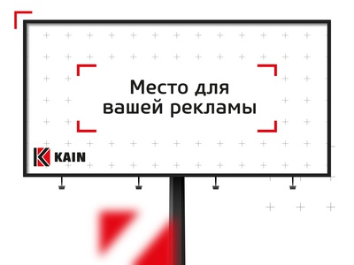 Advertising agency identity «Kain»