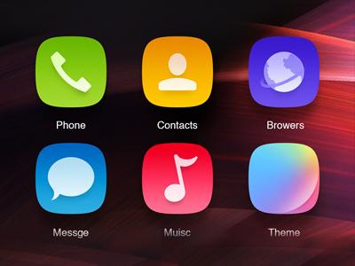 1.6 ui icon app theme os