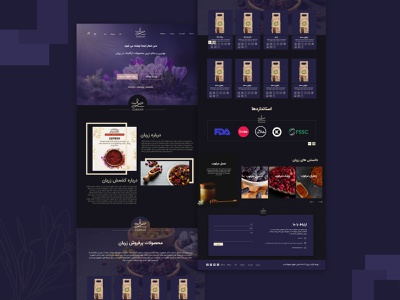 Saffron, dried fruit and nuts online shop product marketing branding art xd design design illustrator onlineshop uidesign ui