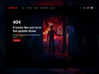 Netflix Error 404 Stranger Things version ux design ux ui design ui tv show error page error 404 page 404 page error 404 404 web design stranger things netflix design