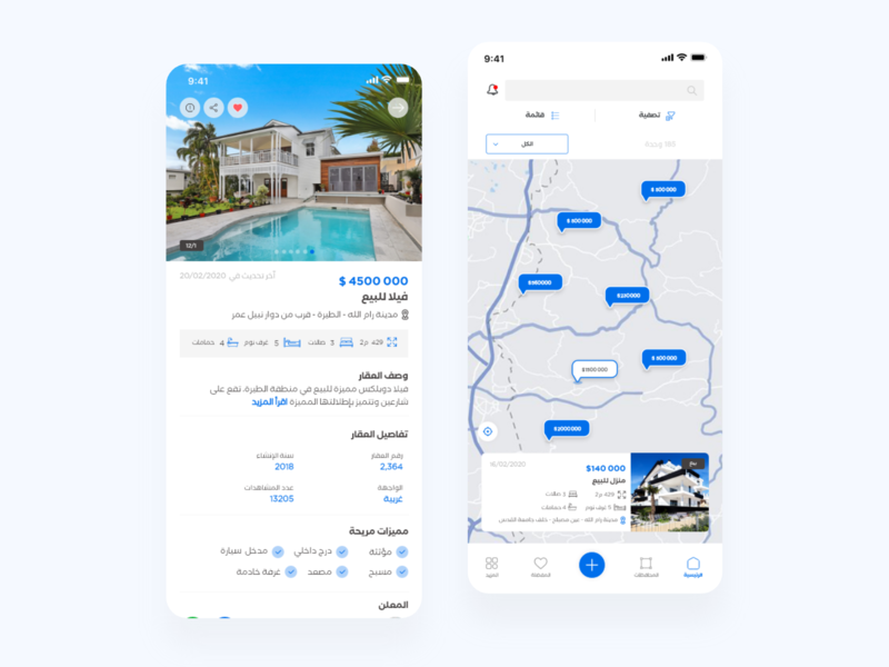 Property view ios ui sketch ux ui design