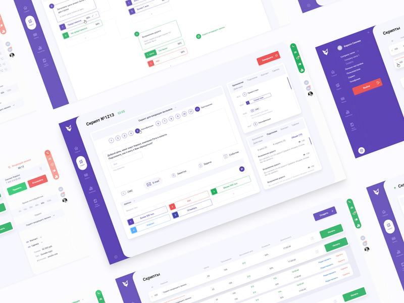 SAAS App scripts calls user experience saas app application dashboad icons light minimalism preview design creative concept uiux web-design web-mosaica