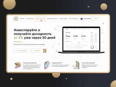Dibix branding ui light design website creative uiux concept web-mosaica web-design