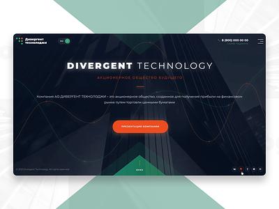 Дивергент dark fullscreen preview design website creative concept uiux web-mosaica web-design