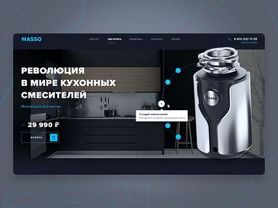 Hasso dark preview design website creative uiux concept web-mosaica web-design