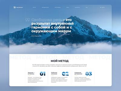 StopMyShutter ui light preview design website creative uiux concept web-mosaica web-design